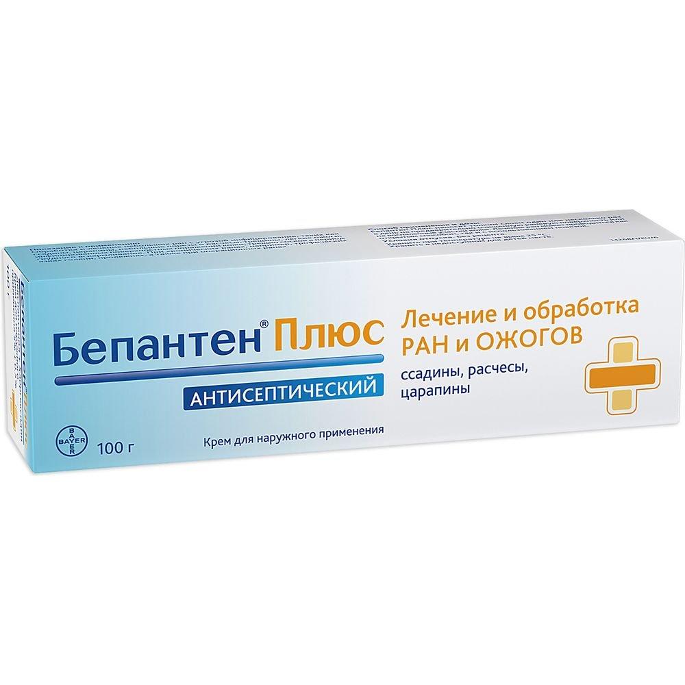 Бепантен при аллергии инструкция по применению